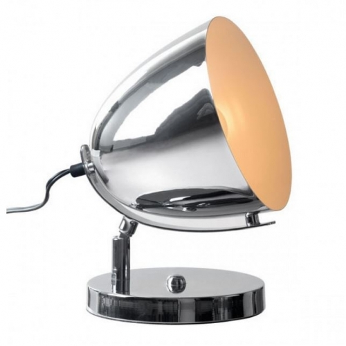 Focal table Lamp
